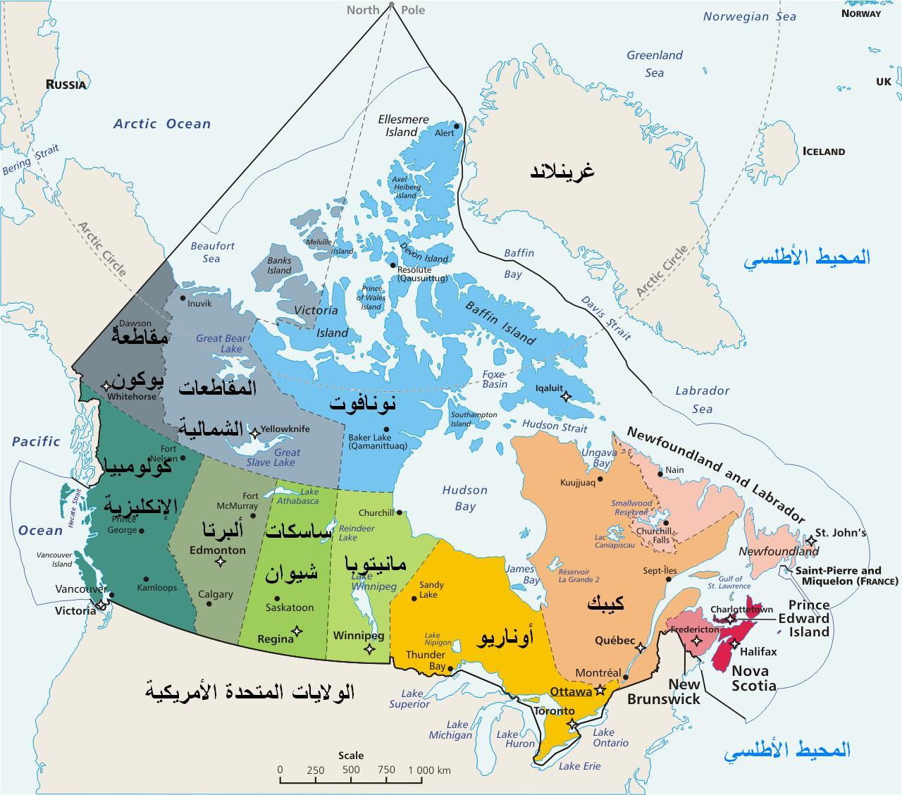خارطة كندا السياسية