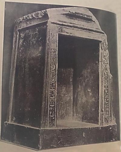 الدين والثقافة: مساجد مصرية مزيّنة بآثار فرعونية
