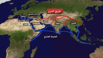 «الحزام والطريق»: الصين تعبّد بالحديد طريقاً حريرياً يمتد إلى زعامة العالم