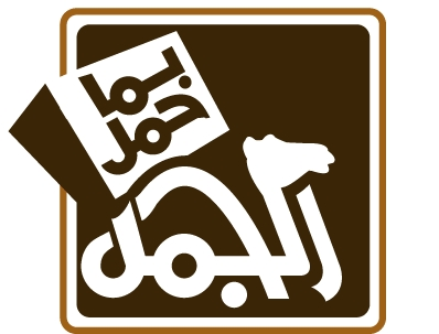 Aljaml.com