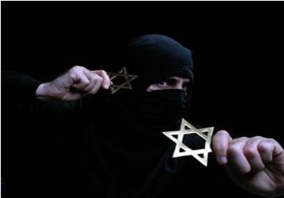 مقارنة بين الأصولية اليهودية و السلفية العربية وشكل الصراع القادم 1-9897