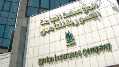 """""""السورية للتأمين"""" تجري تعديلات على عقد التأمين للسيارات"""