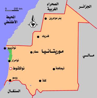 الصراع على موريتانيا الجمل بما حمل نضع أخبار العالم بين يديك ونأتيك بـ الجمل بما حمل قبل أن يرتد طرفك إليك فقط انقر على Aljaml Com